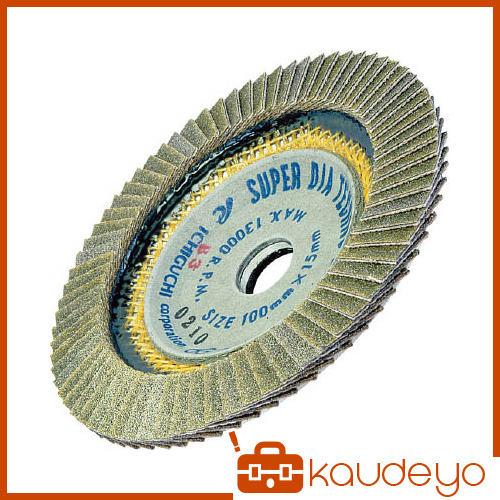 AC スーパーダイヤテクノディスク 100X15 #100 SDTD10015100 8504