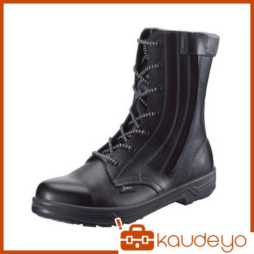 シモン 安全靴 長編上靴 SS33C付 25.5cm SS33C25.5 3043