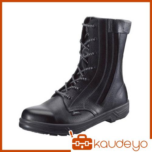 シモン 安全靴 長編上靴 SS33C付 26.5cm SS33C26.5 3043