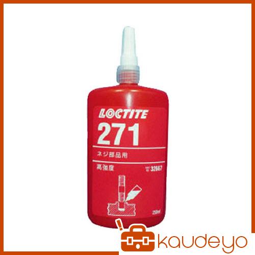 ロックタイト ネジロック剤 271 250ml 271250 8050