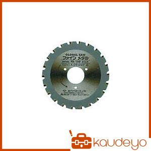 モトユキ グローバルソー 鉄筋用 FD100 7121 5枚