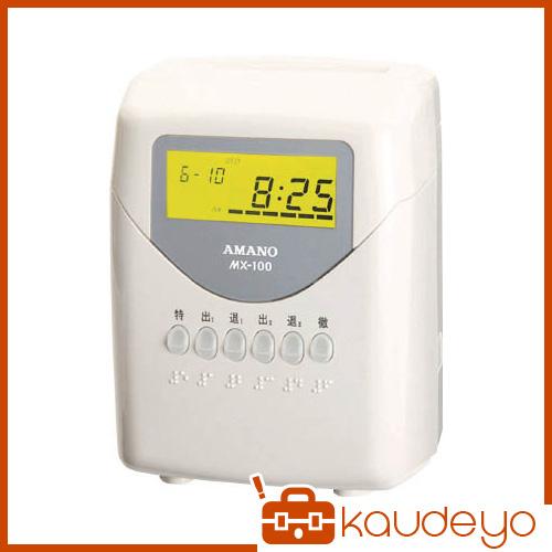 アマノ タイムレコーダー MX-100 MX100 1134