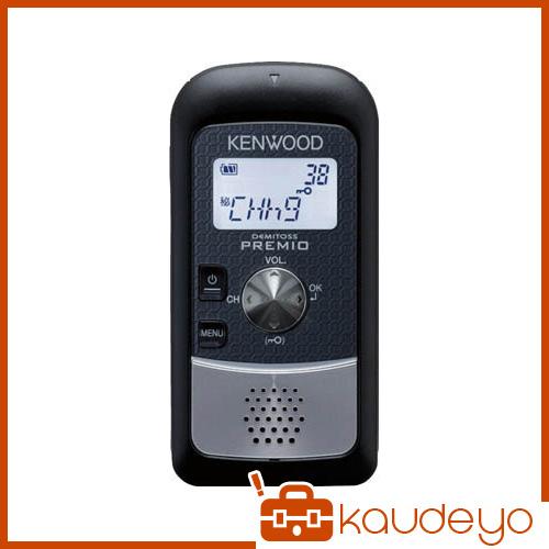 ケンウッド 特定小電力トランシーバー UBZS20B 2074