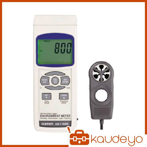 カスタム 多機能環境測定器 AHLT102SD 2201