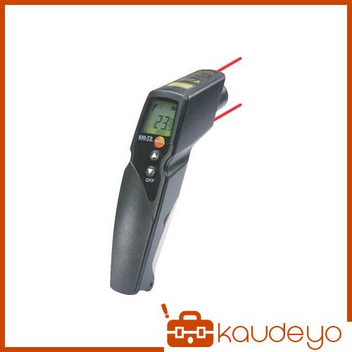 テストー 赤外放射温度計 TESTO830T2 4325