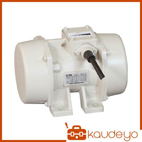 エクセン 振動モータ EKM15-2P 200V EKM152P 6020