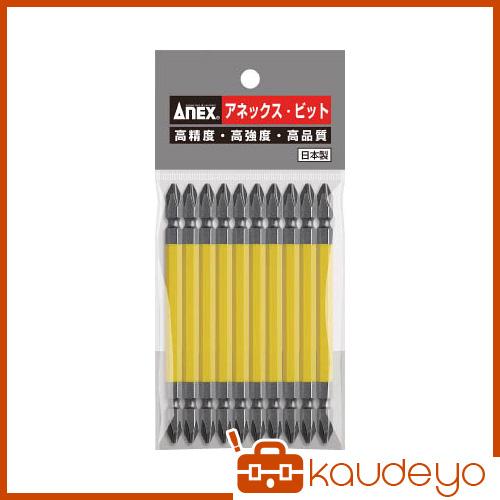 カラーで先端サイズの見分けが簡単です アネックス 卓抜 正規品送料無料 カラービット10本組 AC14M265 1011 2×65
