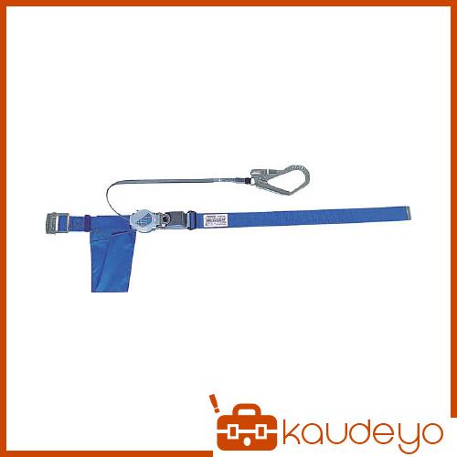 TRUSCO 巻取り式2WAY安全帯 1本つり専用 スチール製バックル 青 TSB59B 3100