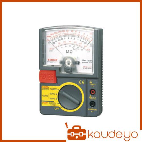 SANWA アナログ絶縁抵抗計 1000V/500V/250V PDM1529S 3288