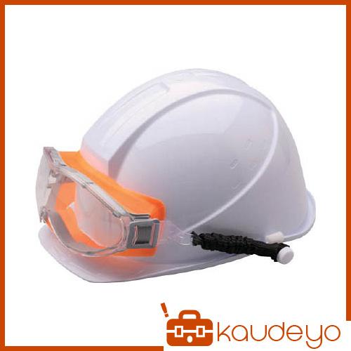 UVEX ゴーグル型 保護メガネ ヘルメット取付式 X9302SPGOR 8116