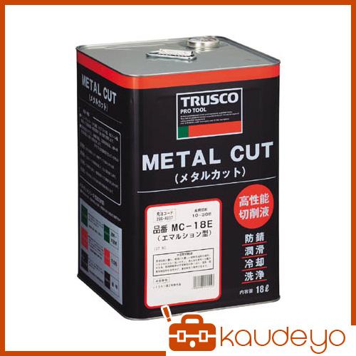 【楽ギフ_包装】 TRUSCO MC18E メタルカット エマルション植物油脂型 18L 18L MC18E TRUSCO 4050, 防災ショップやしま:2889f549 --- construart30.dominiotemporario.com