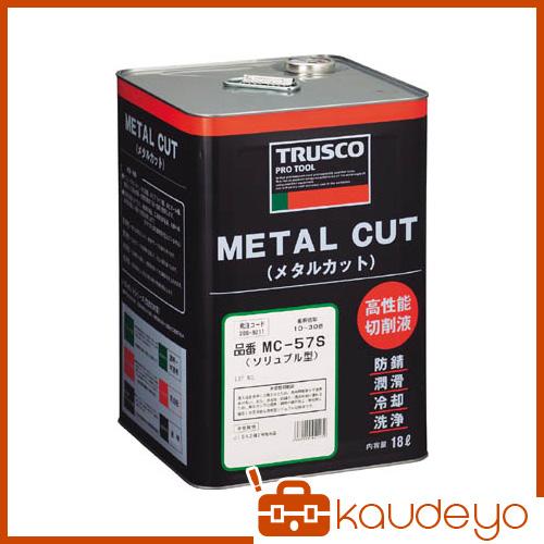 TRUSCO メタルカット ソリュブル高圧対応型 18L MC57S 4050
