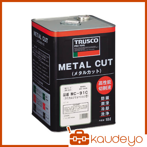 TRUSCO メタルカット ケミカルソリューション型 18L MC91C 4050