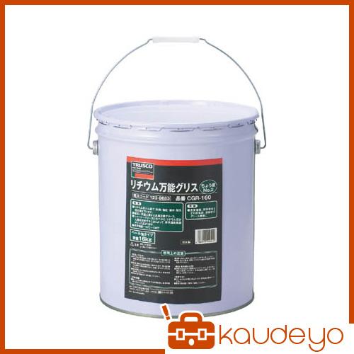 TRUSCO リチウム万能グリス #2 16kg CGR160 4050