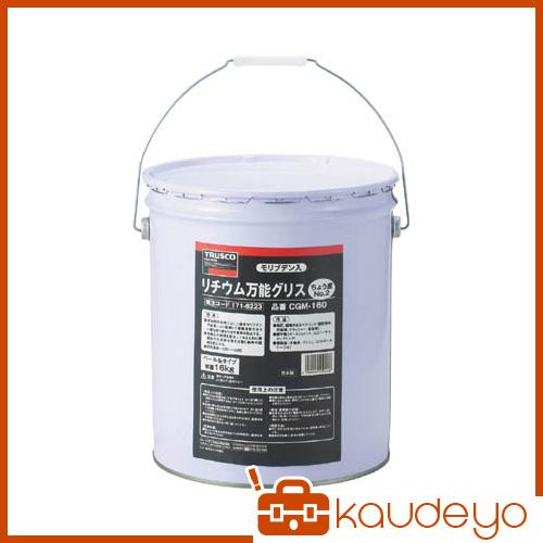 TRUSCO モリブデン入リチウム万能グリス #2 16kg CGM160 4050