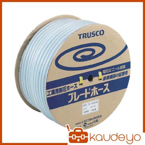 TRUSCO ブレードホース 9X15mm 100m TB915D100 4500