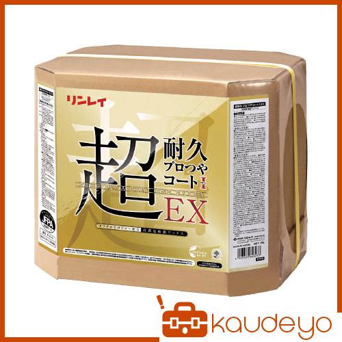 リンレイ 床用樹脂ワックス 超耐久プロつやコート1 EX 18L 657864 8091