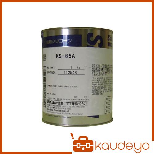 信越 バルブシール用オイルコンパウンド 1kg KS65A1 3053