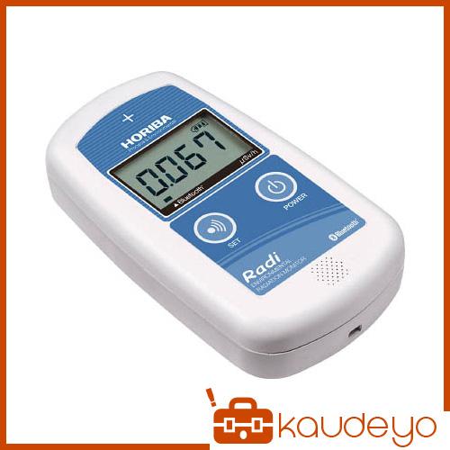 堀場 環境放射線モニター(シンチレーション式) PA1100 6096