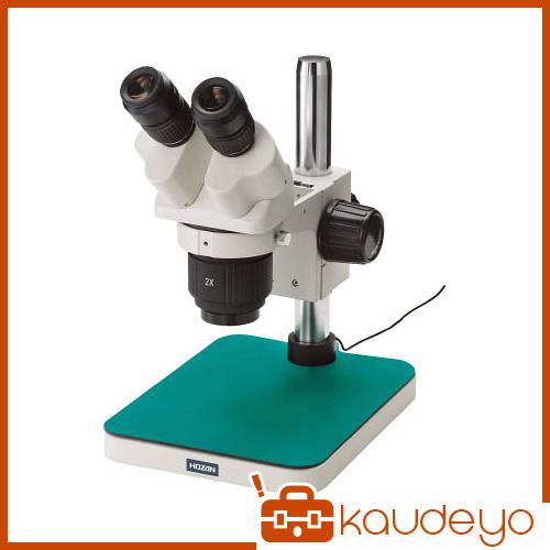 幅広い作業に対応する固定倍率式の実体顕微鏡です 長い作動距離と広い視野で作業が楽にできます 静電気対策していますので電子部品・機器類にもご使用いただけます  HOZAN 実体顕微鏡 L51 8850