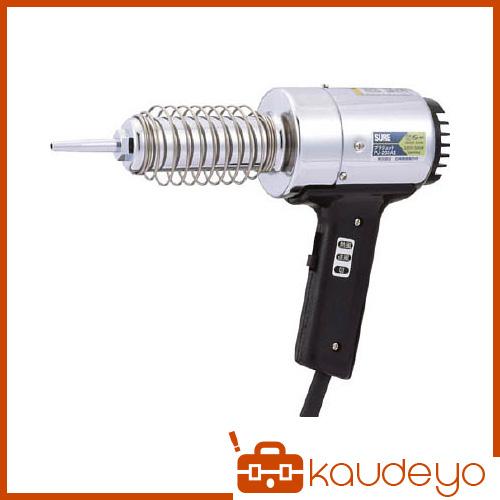 SURE 熱風加工機 プラジェット(溶接専用タイプ)220V PJ203A1220V 8800