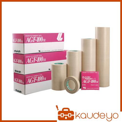 チューコーフロー 粘着テープ ガラスクロス 0.13-100×10 AGF100FR13X100 4296