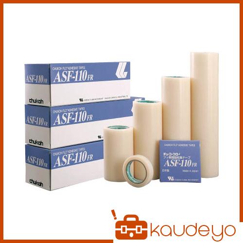 チューコーフロー 粘着テープ 0.08-300×10 ASF110FR08X300 4296