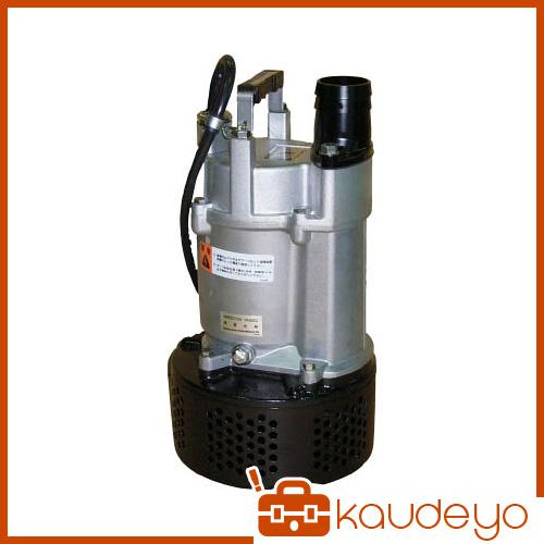 桜川 一般工事用水中ポンプ 非自動 100V 50HZ US40G50HZ 3342