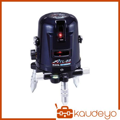 KDS オートラインレーザーATL-23受光器・三脚付 ATL23RSA 8591