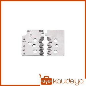 KNIPEX 精密ワイヤーストリッパー 1219-10用替刃 121910 2316