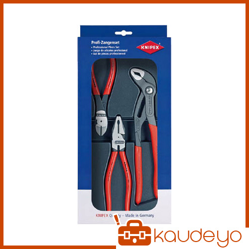 KNIPEX プライヤーセット 002010 2316