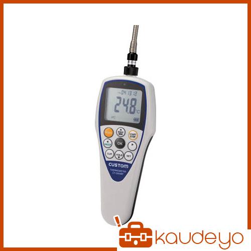 カスタム 防水デジタル温度計 CT3200WP 2201