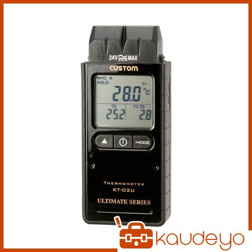 カスタム デジタル温度計(Kタイプ2ch) KT02U 2201