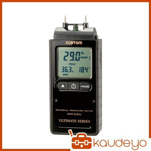カスタム デジタル水分計 MM02U 2201