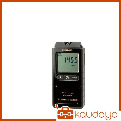 カスタム デジタル回転計 RM01U 2201