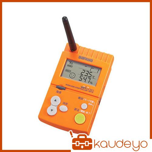SANWA ワイヤレス温湿度ロガースターターセット WP10S 3288