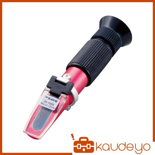 高級な 自動温度補正機能付で温度を気にせず正しい測定ができます 佐藤 代引き不可 手持屈折計Rシリーズ SK-100R SK100R 0180-00 3011