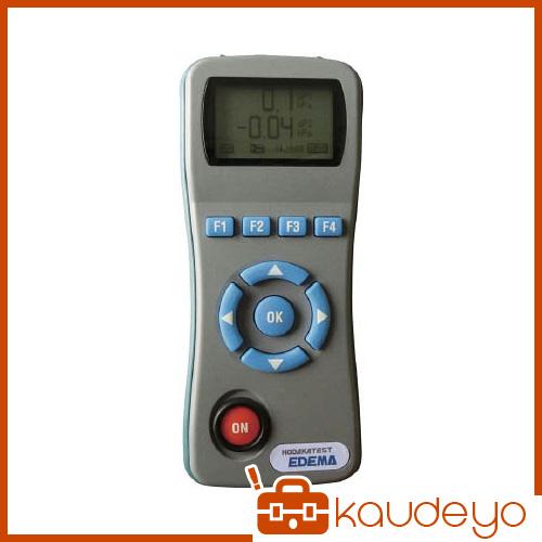 ホダカ デジタルマノメータ 160W EM160W 6284