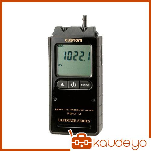 カスタム デジタル絶対圧計 PG01U 2201