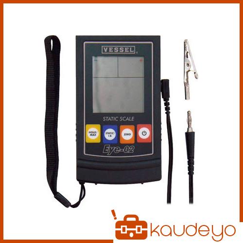 ベッセル 静電気測定器 Eye-02 EYE02 6080