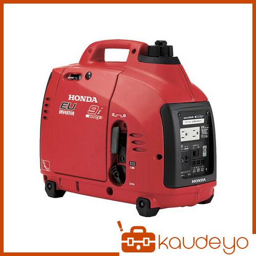 HONDA 防音型インバーター発電機 900VA(交流/直流) EU9IT1JN3 6098