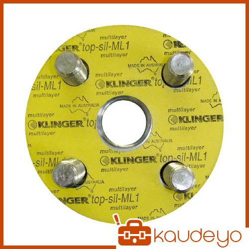 クリンガー フランジパッキン(5枚入り) ML1-10K-65A ML110K65A 2317