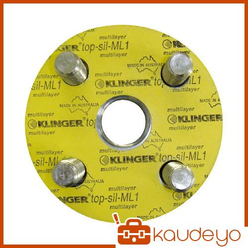 クリンガー フランジパッキン(5枚入り) ML1-10K-80A ML110K80A 2317