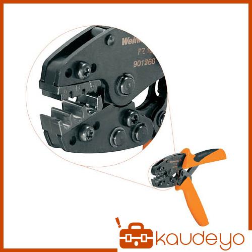 ワイドミュラー 圧着工具 PZ 16 6~16sqmm 9012600000 8775