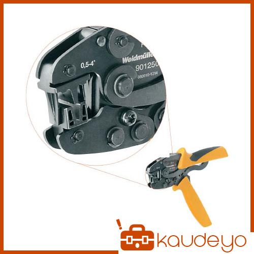 ワイドミュラー 圧着工具 PZ 4 0.5~4sqmm 9012500000 8775