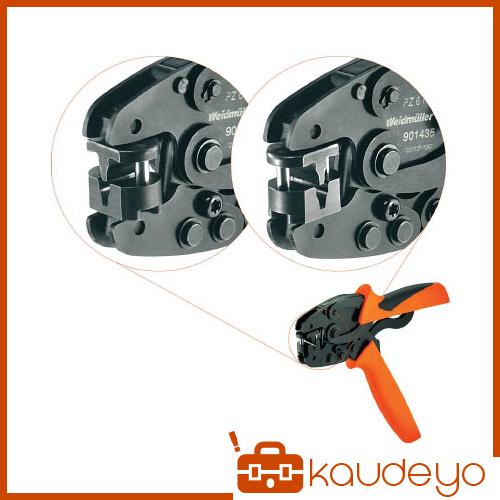 ワイドミュラー 圧着工具 PZ 6 Roto 0.14~6sqmm 9014350000 8775