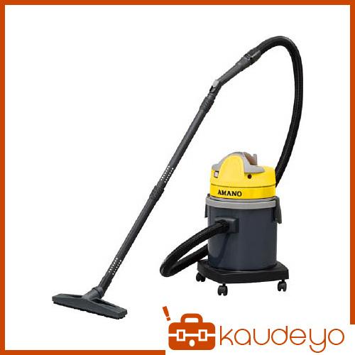アマノ 業務用乾湿両用掃除機(乾式・湿式兼用) JW30 1134