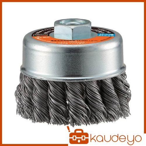 ブラシの線材形状がロープ状になっており先端部がカット状になっているため強力な研磨力を生み出します 線材は日本製の高品質な素材を使用しています TRUSCO 電動工具用ツイストカップブラシ 当店一番人気 無料 3100 SUS0.5 Φ75 TCBC75S