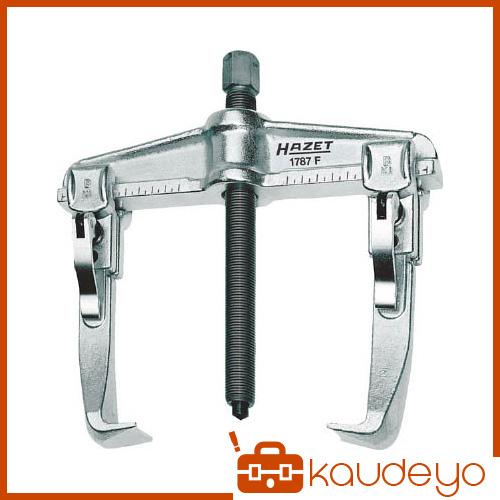 HAZET クイッククランピングプーラー(2本爪・薄爪) 1787F13 6307