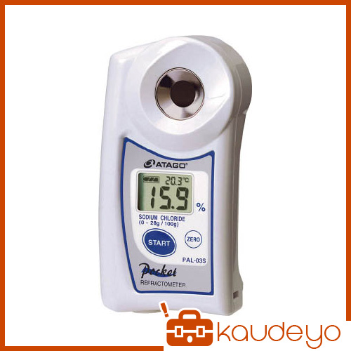 アタゴ ポケット食塩水・融雪剤濃度計 PAL03S 1207